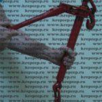 Цепной натяжитель с храповым механизмом и складной ручкой