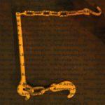 Рычаг-натяжитель для судовых (корабельных) цепей крепления груза